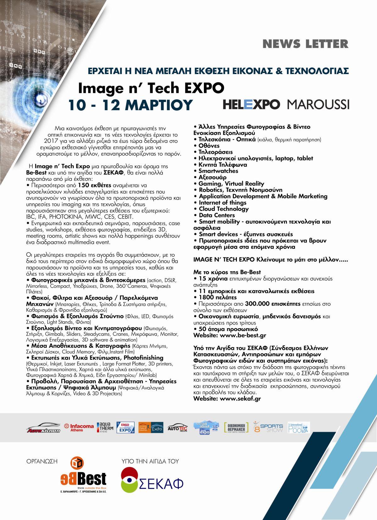newsletter-image-n-tech-expo_1200
